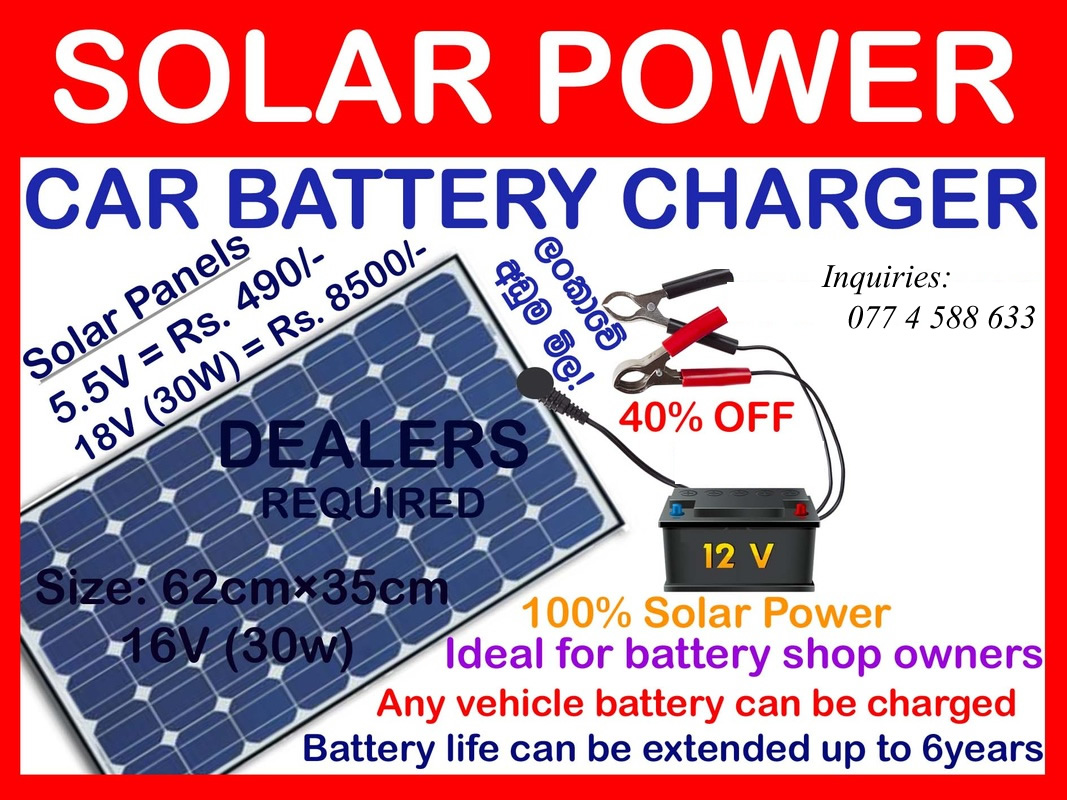 Solar Auto Battery Charger Best Photos Picture Of Charging Mercurioinforma